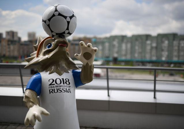 Oficiální maskot MS 2018, vlk Zabivaka
