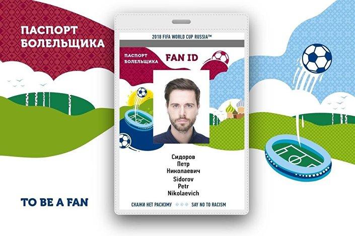 Nový pas fanouška na Mistrovství světě ve fotbale 2018 v Rusku