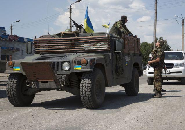 Vojenské auto ukrajinské armády