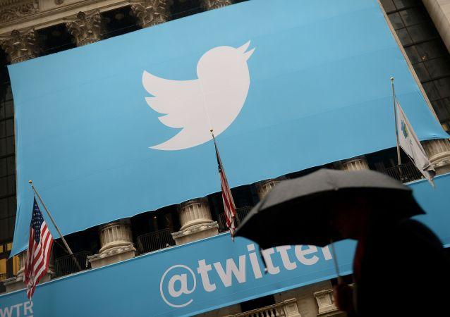 Logo Twitteru v New Yorku