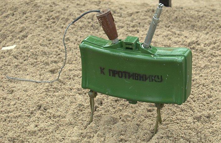 Protipěchotní tříštivá mina řízeného ničení MON-50