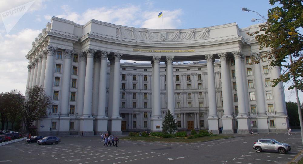 Budova ukrajinského MZV