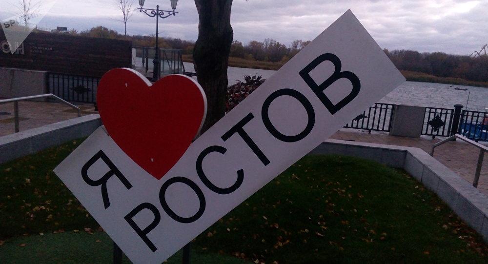 Rostov na Donu