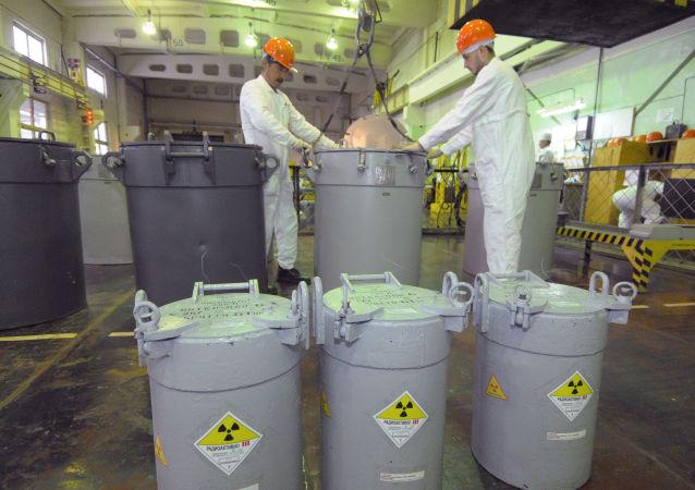 Zpracované jaderné palivo v chemičce Majak v Čeljabinské oblasti