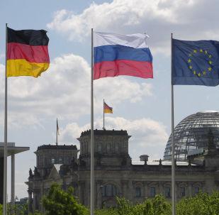 Vlajky Německa, Ruska a EU
