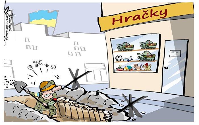 Hračky: ukrajinská skrytá hrozba