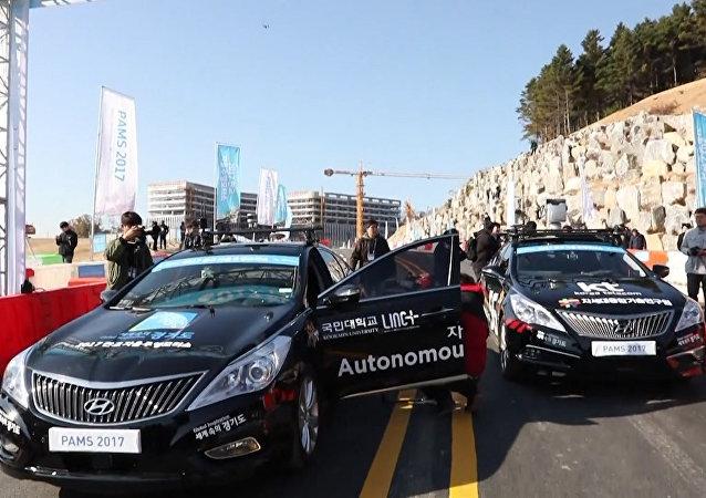 Bezpilotní stroje proti lidem: závody v Jižní Koreji