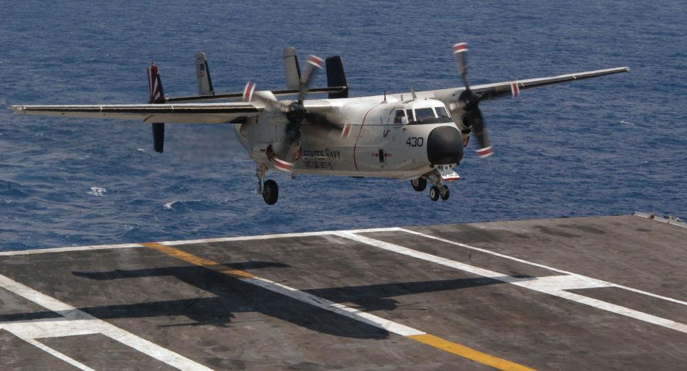 Letoun C-2. Ilustrační foto