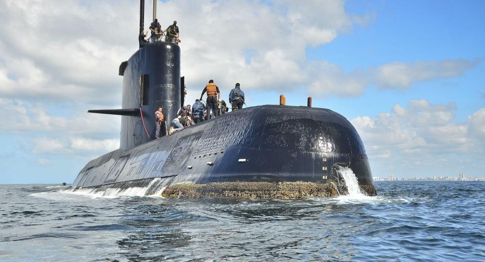 Ponorka San-Juan