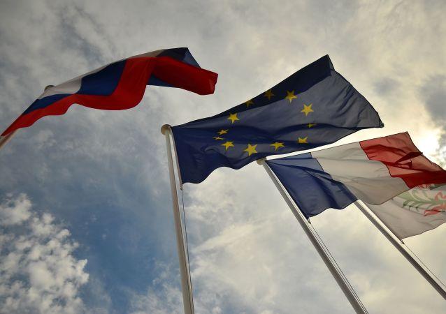 Vlajky Ruska, EU, Francie