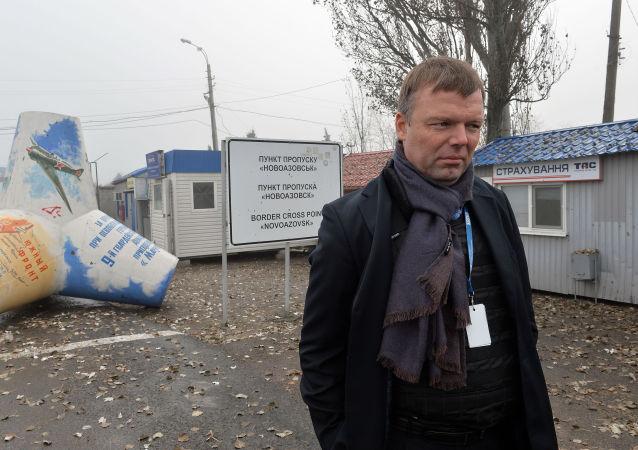 Bývalý první místopředseda Speciální pozorovací mise OBSE na Ukrajině Alexandr Hug