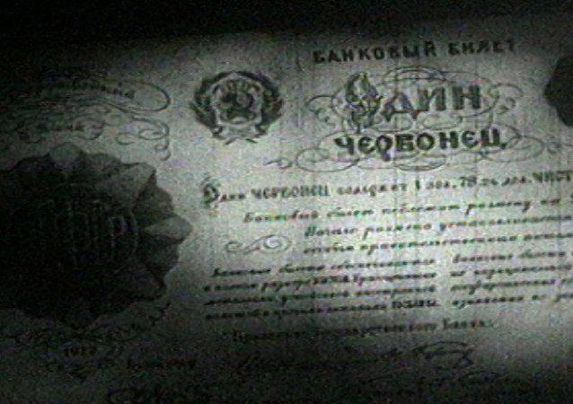 Sovětským červoncům je 95 let