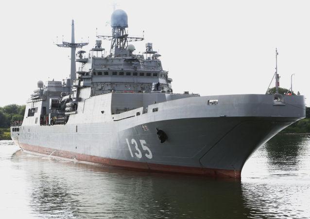 Velká výsadková loď Ivan Gren
