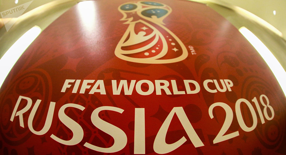 Oficiální logo MS 2018 v Rusku
