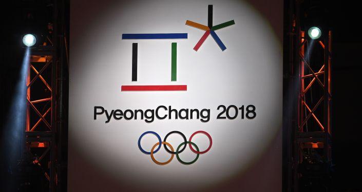 Logo OH 2018 v Pchjongčchangu
