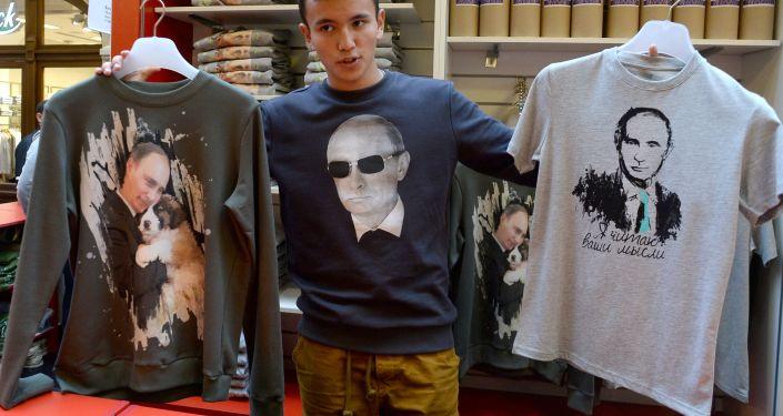 Prodej triček s Putinem