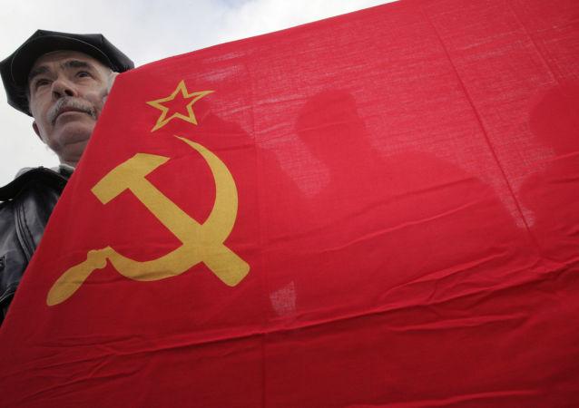 Vlajka Sovětského svazu