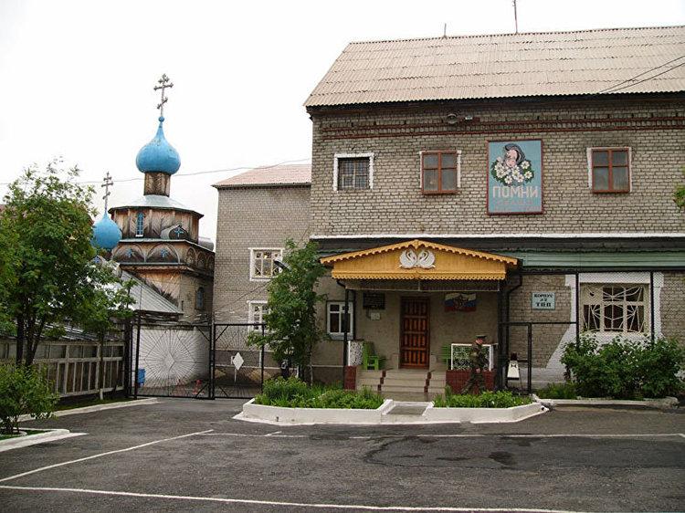 Kolonie Bílá labuť ve městě Solikamsk, Rusko
