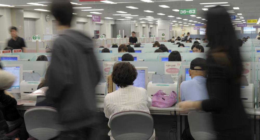 Kancelář v Tokiu, Japonsko