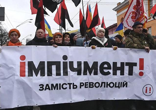 V Kyjevě se konal pochod zastánců Michaila Saakašviliho