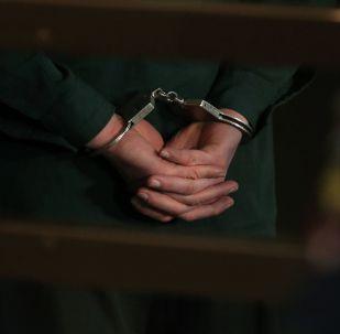 Vězeň. Ilustrační foto