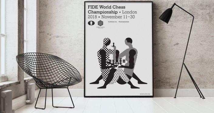 Logo mistrovství světa v šachu 2018