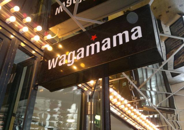 Restaurace Wagamama