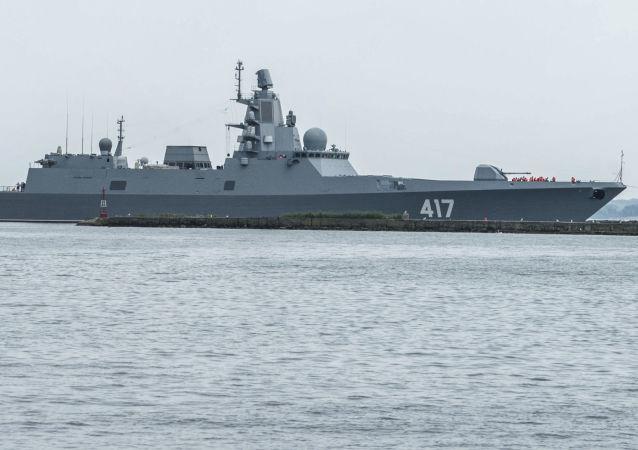 Fregata Admiral Sergej Gorškov