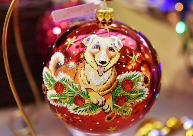 Pes, symbol roku 2018