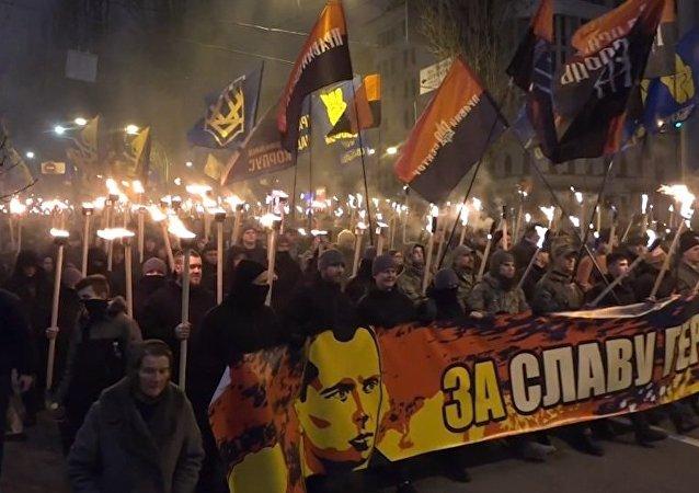 V Kyjevě oslavili narozeniny Bandery. Video