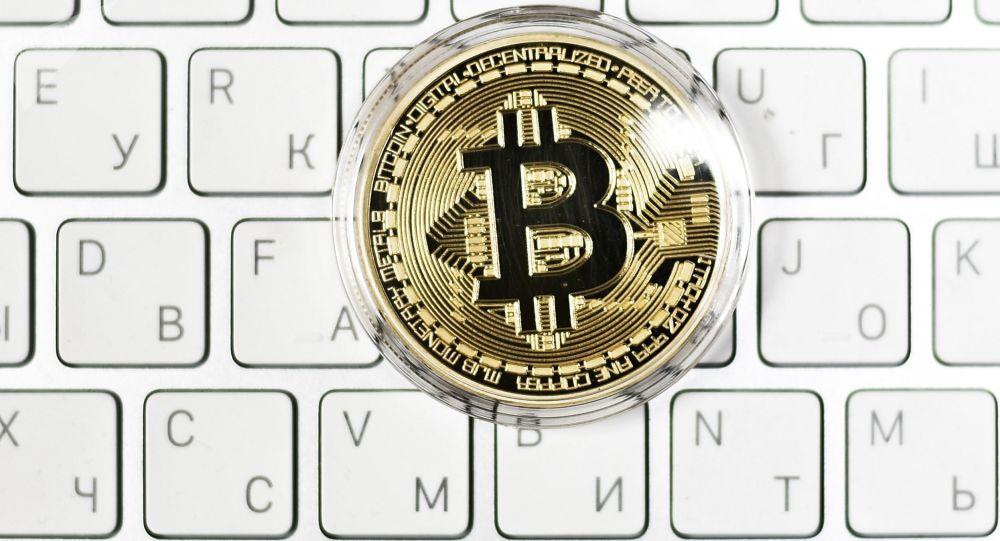 Bitcoin na klávesnici