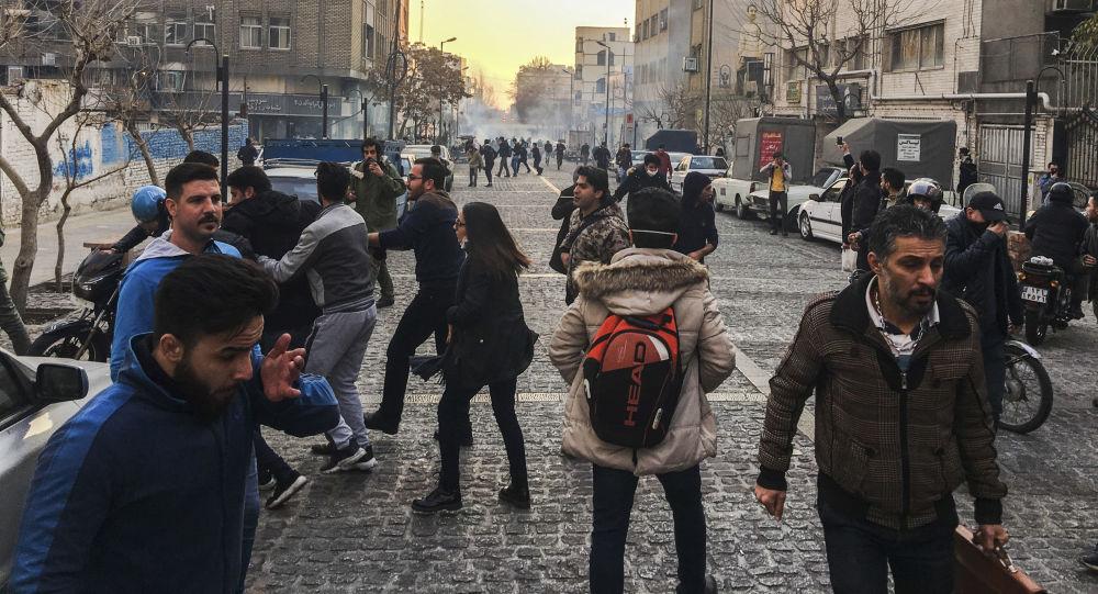 Protestní akce v Teheránu