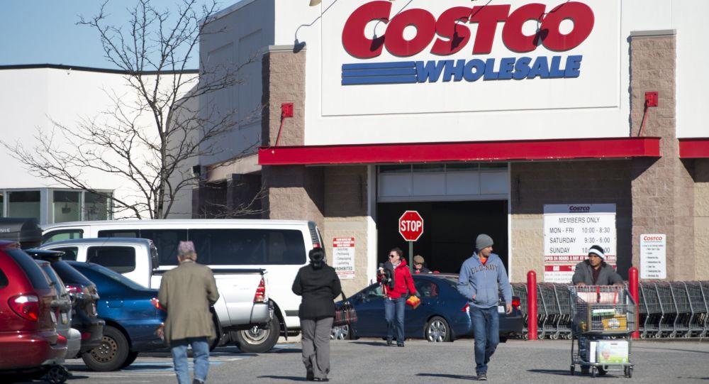 Obchod Costco