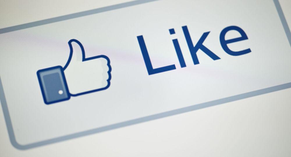 Facebook: To se mi líbí