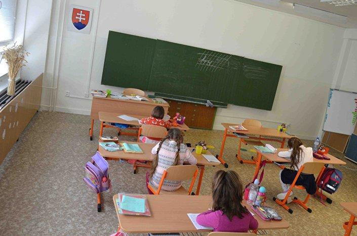 Ruská základná škola