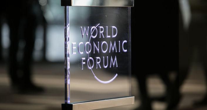 Světové fórum v Davosu