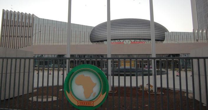 Konferenční centrum a sídlo Africké unie v Addis Abebě