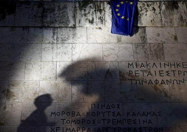 Vlajka EU u parlamentu Řecka