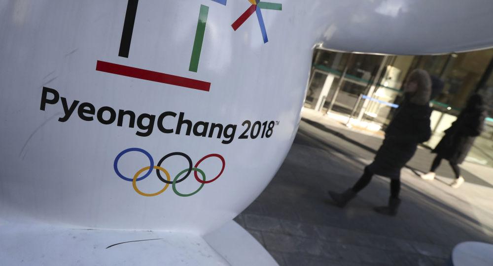 Logo Olympijských her 2018
