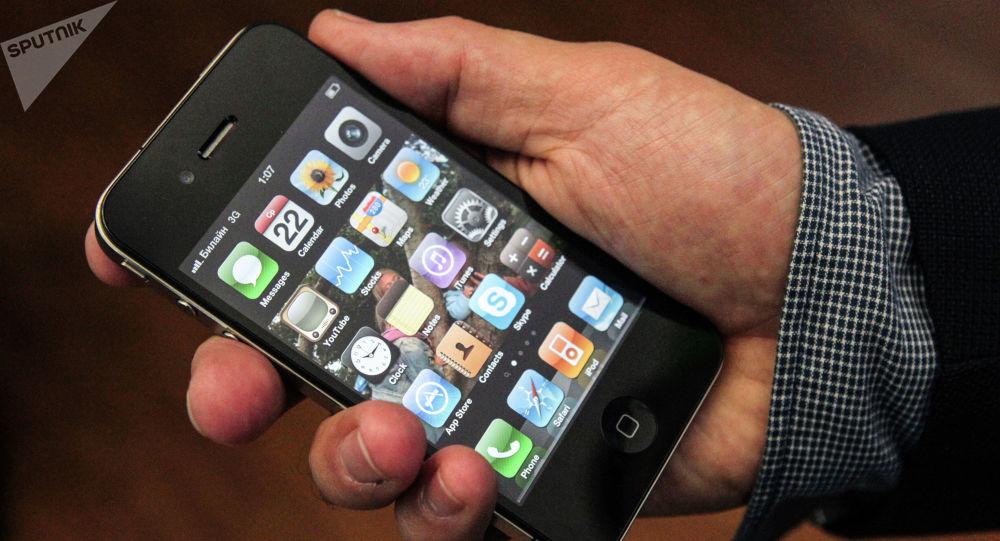 Chytrý telefon iPhone 4G. Ilustrační foto