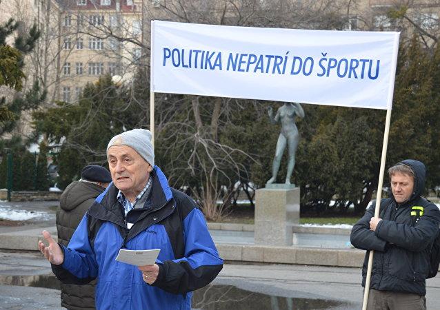 Protest na Šafárikovom námestí