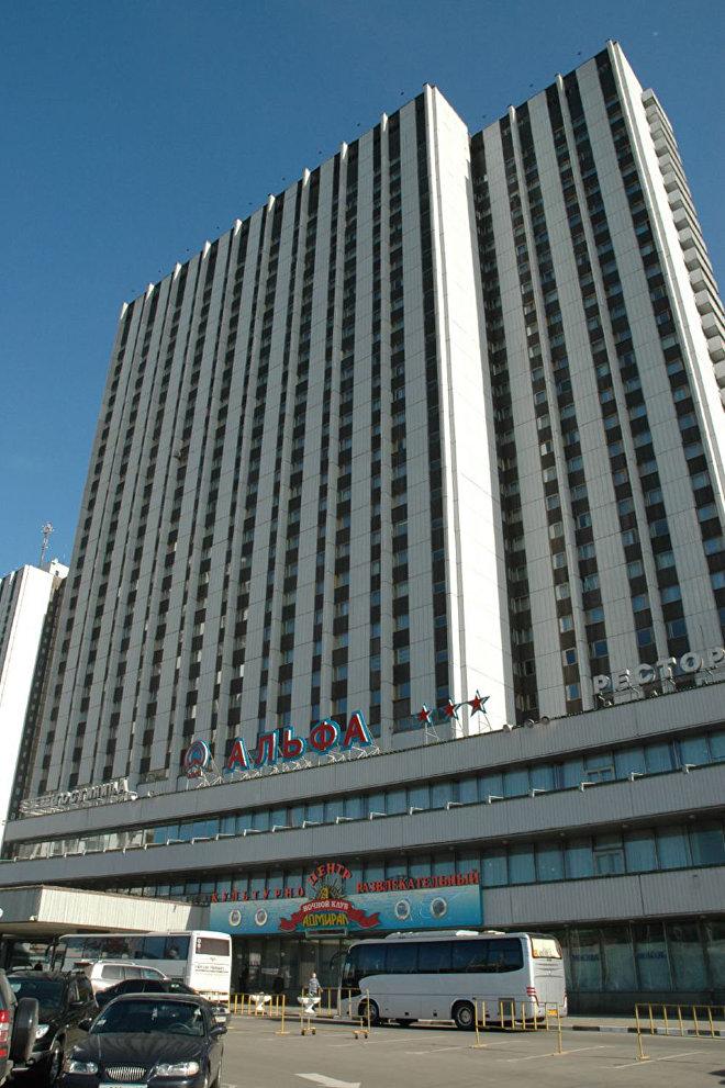 Hotel Izmajlovo