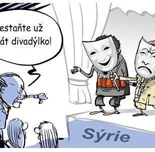 Maškaráda