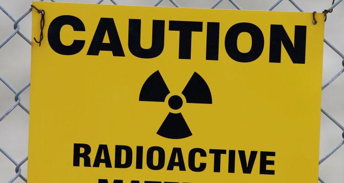 Varovná cedule radioaktivního nebezpečí