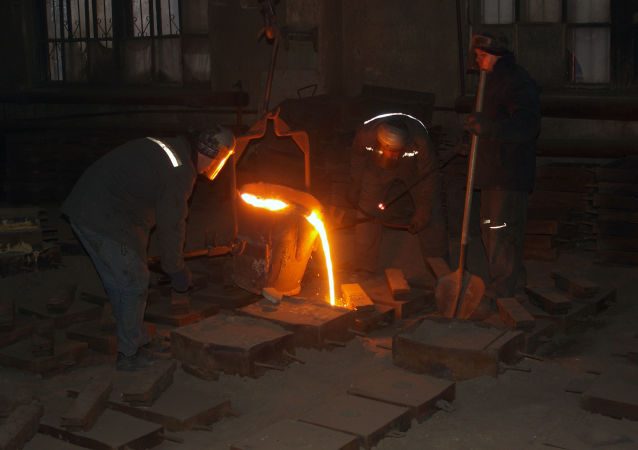 Výroba ocele