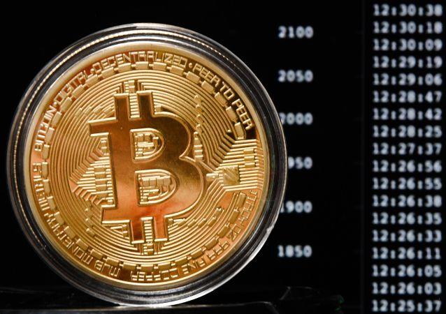 Bitcoin, ilustrační foto