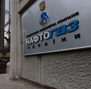 Společnost Naftogaz
