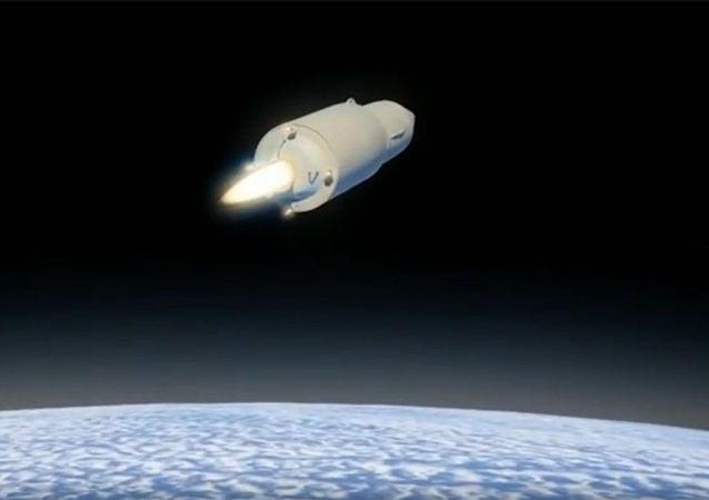 Raketový komplex Avangard
