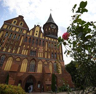 Královecká katedrála v Kaliningradu