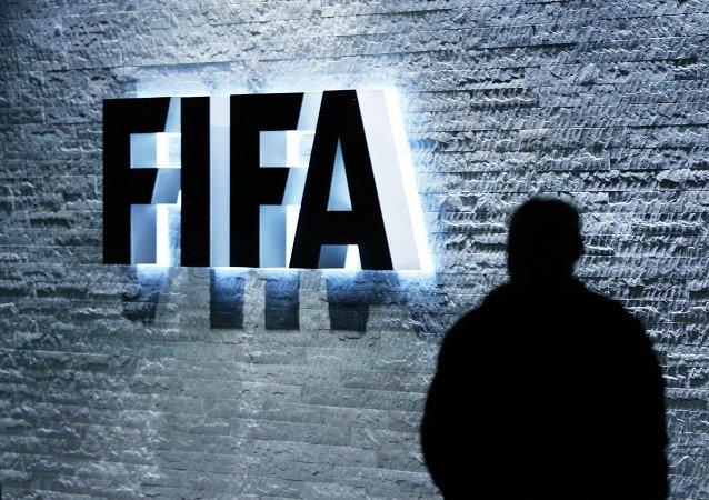 Logotyp FIFA